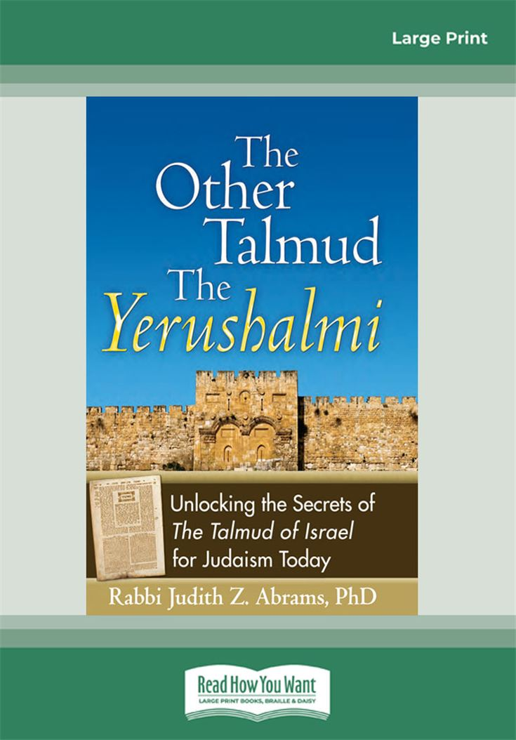 The Other Talmud - The Yerushalmi
