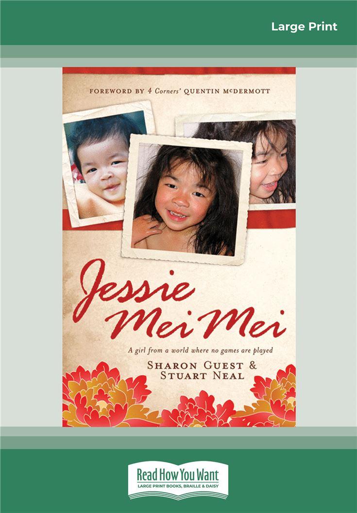 Jessie Mei Mei