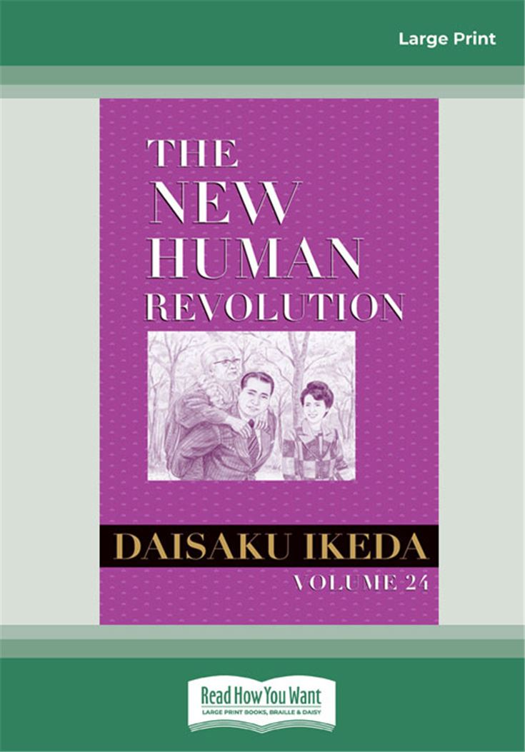 The New Human Revolution, vol. 24