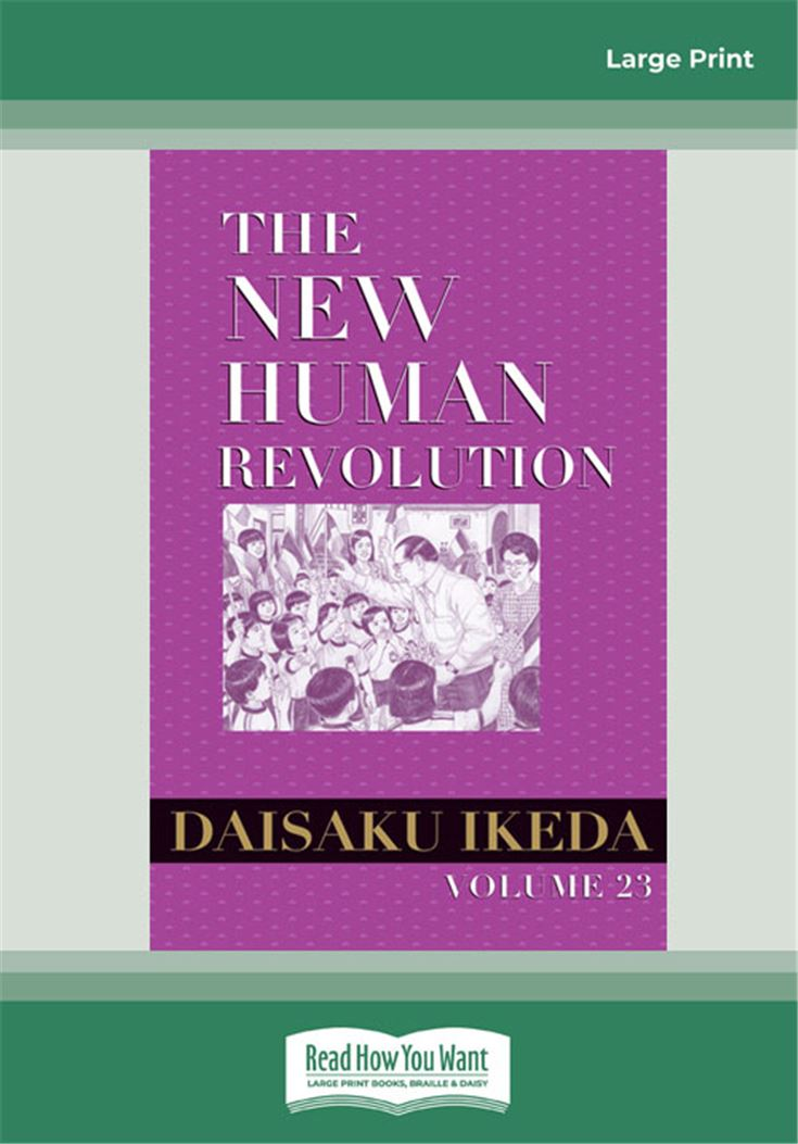 The New Human Revolution, vol. 23