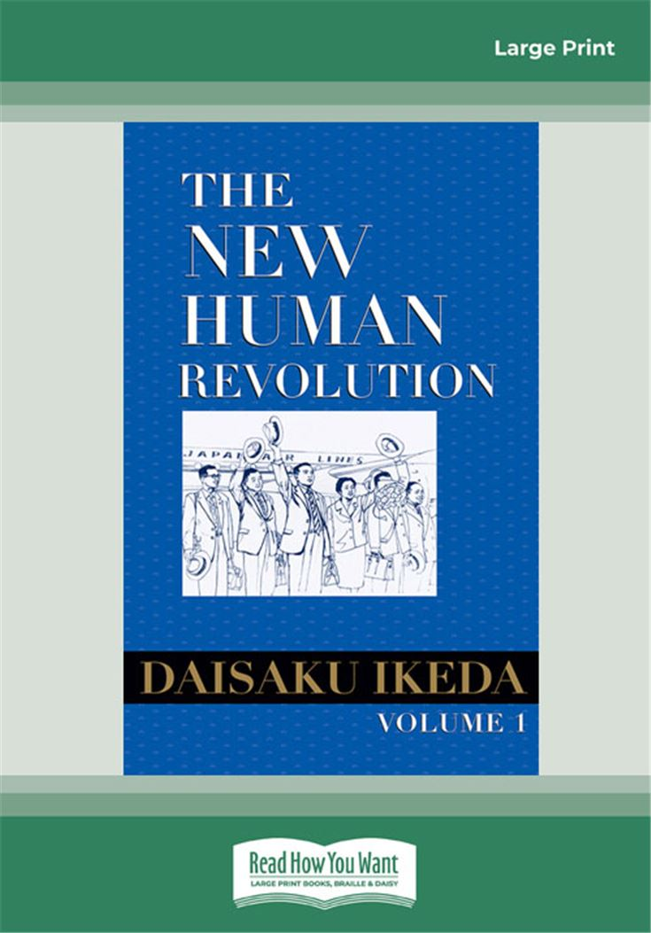 New Human Revolution, vol. 1
