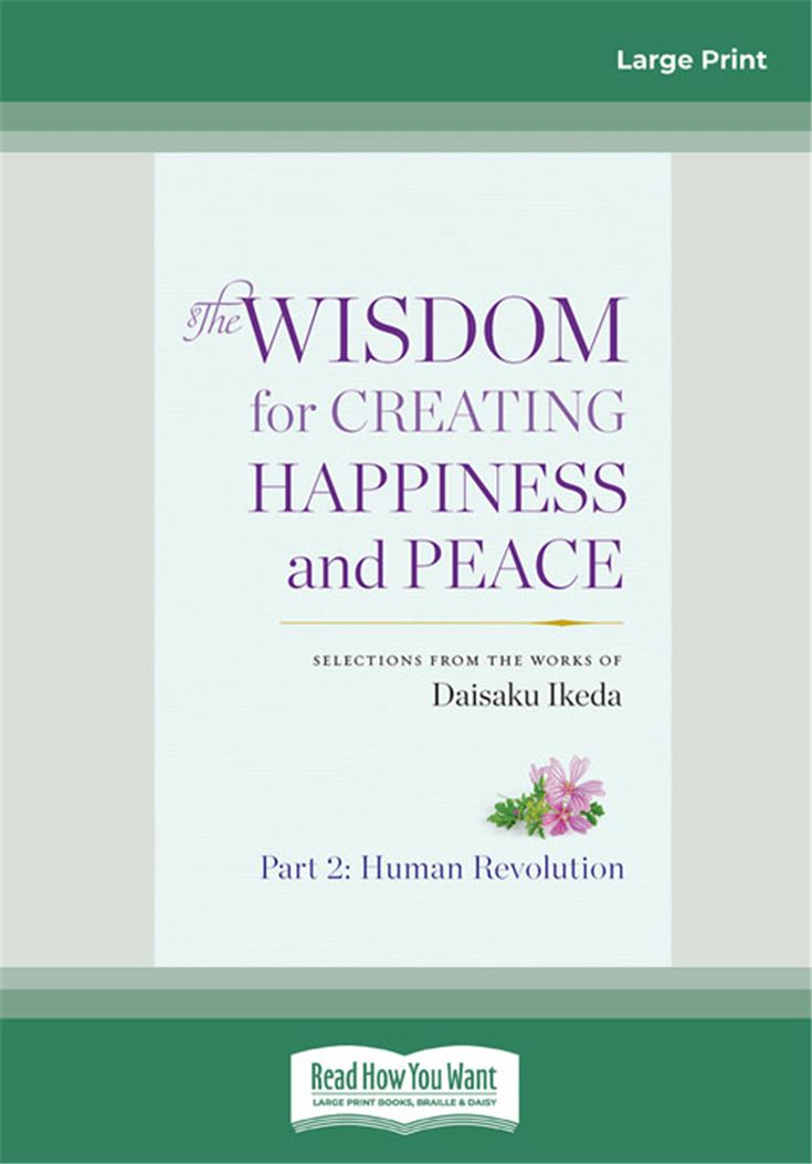 The Wisdom for Creating Happiness and Peace, vol. 2